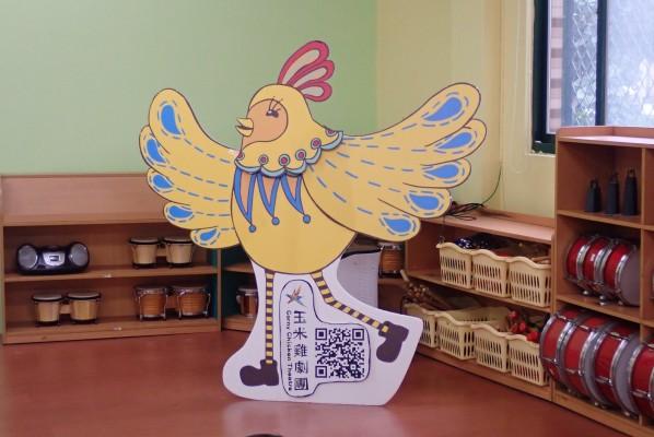 兒童節之玉米雞劇場表演