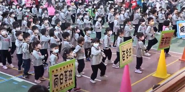 2020萊恩幼兒園聖誕HOHO親子運動會