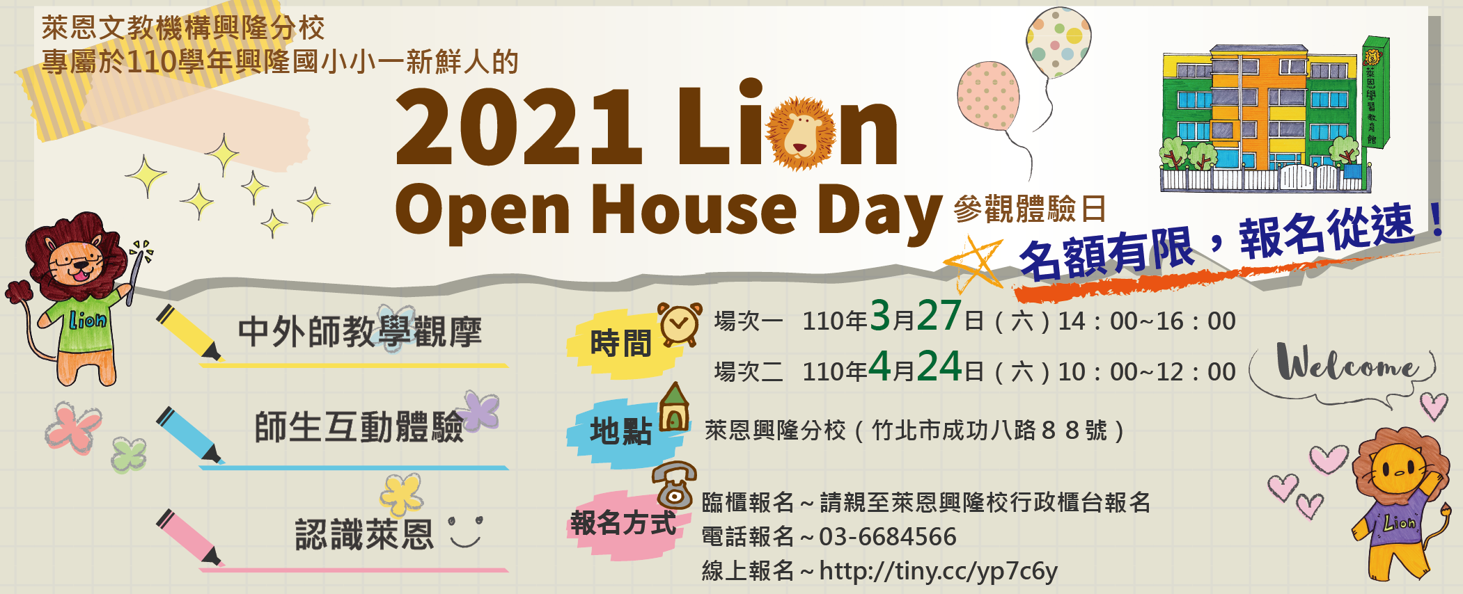 2021 Open House Day Banner